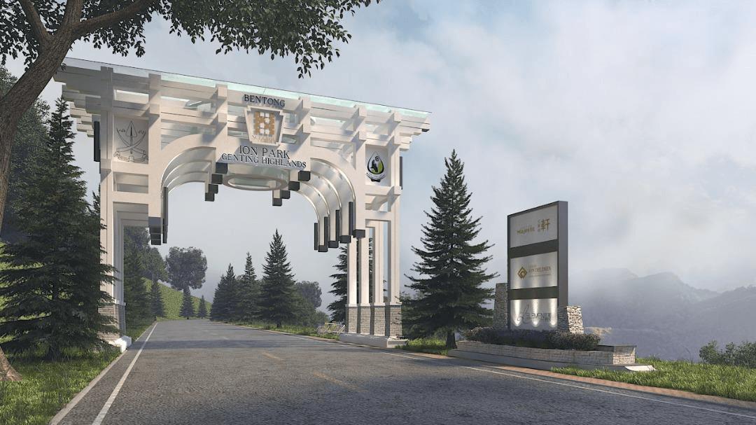 Grand Ion Majestic Entrance